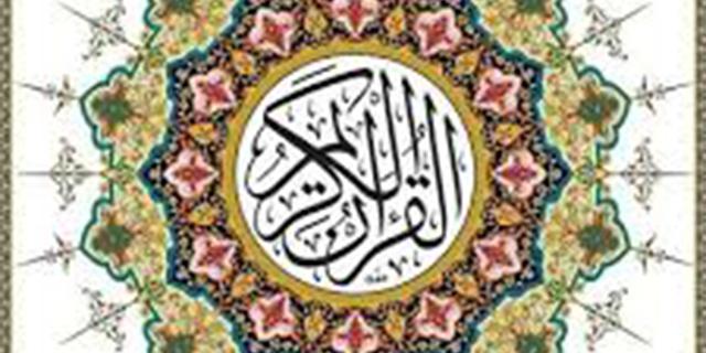 قرآن و معنویت رضا بابائی